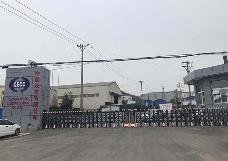 中国江本有限公司