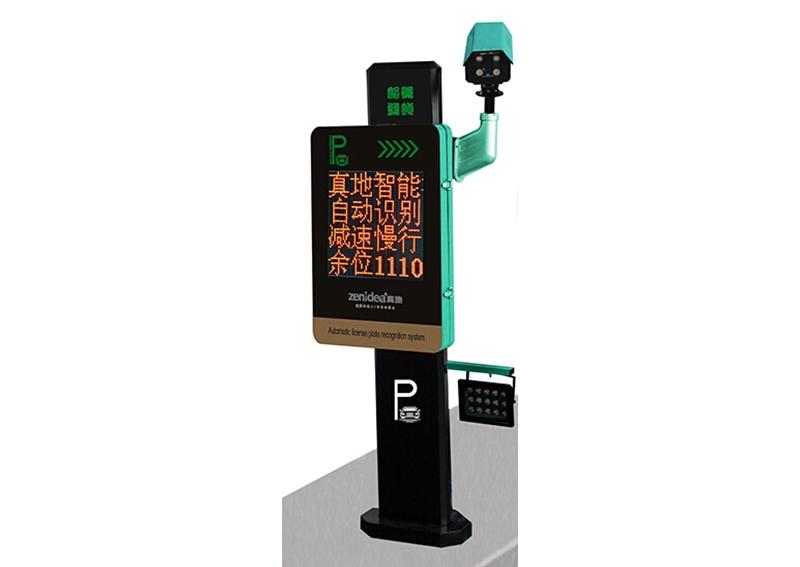 丹东车牌识别系统